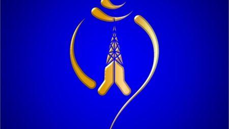 भूकम्प प्रभावित जिल्लामा निशुल्क इन्टरनेट संचालन
