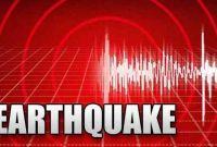 रामेछापमा भूकम्पको धक्का महसुस