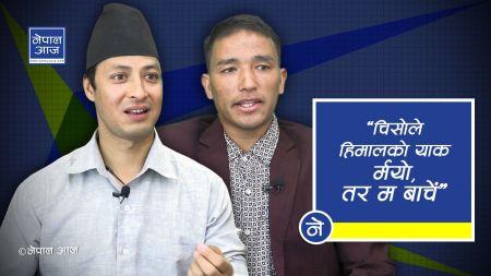 उपल्लो डोल्पाका बालबालिकाले  नेपाली भाषा नै बुझ्दैन थिए (भिडियोसहित)