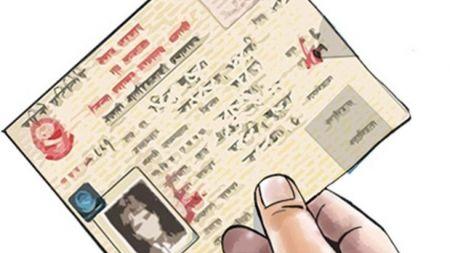 अझै ५७ लाख नेपाली नागरिक नागरिकताविहीन