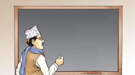 विद्यालयमा शिक्षक अभाव, करारमा नियुक्त गर्ने सरकारकाे तयारी