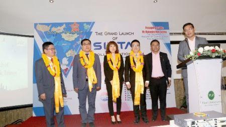 नेपाली र चिनियाँ कम्पनीबीच सहकार्य हुने