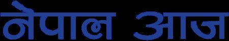 Nepal Aaja