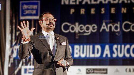सफल भविष्य निमार्ण गर्न ब्यांकर अनिल केशरी शाहले दिएको टिप्स (भिडियो)