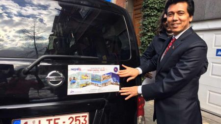बेल्जियमा सुरु भयो नेपाल पर्यटन वर्ष, पर्यटन पर्वद्धनमा सघाउँन नेपालीलाई राजदूतको आग्रह