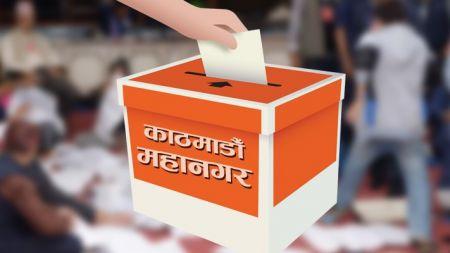 काठमाडौं महानगरमा एक लाख ३७ हजार मतगणना सकियो, जान्नुहाेस् कसको अग्रता ?