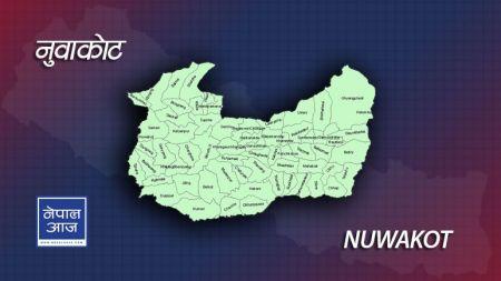 भूकम्पपीडितको राहत गोदाममा कुहियो