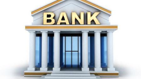द्वन्द्वकालमा विस्थापित बैंक पुनःसंचालन नहुँदा सास्ती