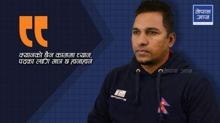 विश्व किर्तीमानी क्रिकेटर आलमका तीतामिठा अनुभव (भिडियो सहित)
