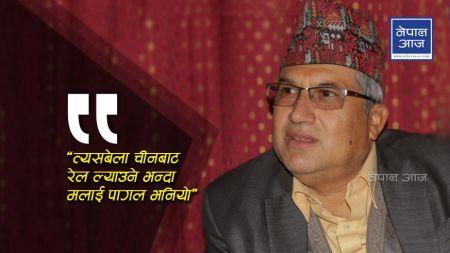 'समाजवादी नेपाल'मा त्यस्ता मान्छेसँग घर–घडेरी र करोडको गाडी कसरी भयो ? (भिडियाेसहित)