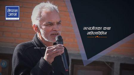 नारायण वाग्लेको टिप्पणीः सत्यजीत रेका कथा महिलाविहिन (भिडियो)