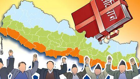 संविधानका पाँच वर्षः प्रदेश र स्थानीय तहलाई केन्द्रबाट कानून निर्माणका आधार र मापदण्डको अपेक्षा