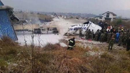 विमान दुर्घटनामा ट्राभल एजेन्सीका १६ प्रतिनिधि