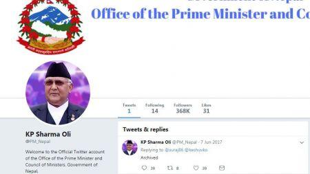 प्रधानमन्त्रीको अफिसियल ट्वीटरमा एक ट्वीट, ३ लाख ६८ हजारले फलो गर्दै