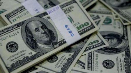 विदेशी मुद्राको मूल्यमा परिवर्तन