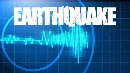 चीनमा गयो ५.१ म्याग्निच्युडको भूकम्प