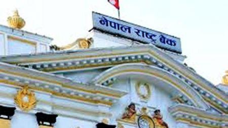 ४ खर्ब १२ अर्बका नेपाली नोट बैंकद्वारा नष्ट