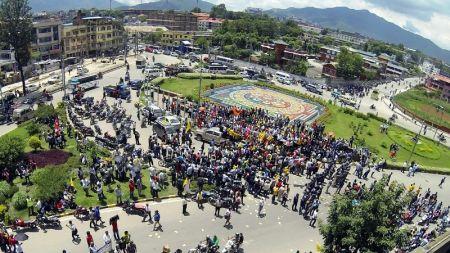 माइतीघरमा नेविसंघको विरोध प्रदर्शन