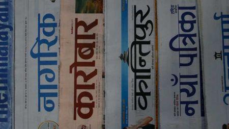 आजका अखबार : जुम्लामा प्रहरीको ज्यादती