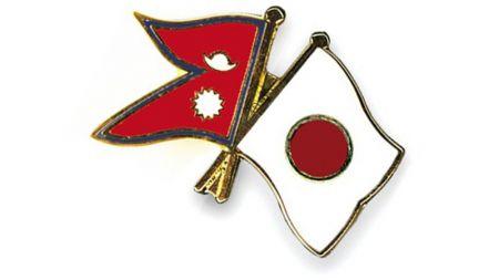 जापानद्वारा नेपाललाई साढे ३८ करोड अनुदान उपलब्ध