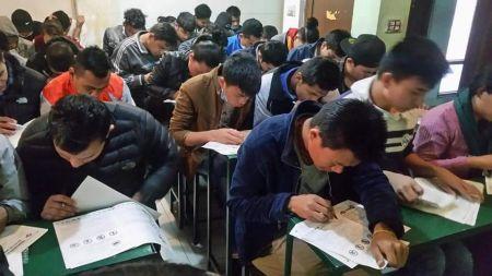 कोरिया भाषा परीक्षाका लागि केन्द्र तोकियो