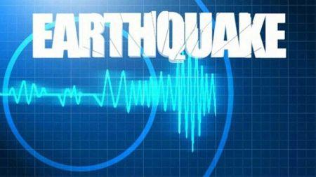 समोआमा ६.० शक्तिशाली भूकम्पको धक्का