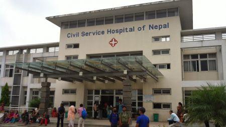 सिभिल अस्पताल ९ करोड घाटामा, तर कर्मचारीलाई बाँडियो ४० लाख भत्ता