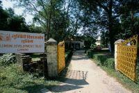 पहुँचवाला नेता/कार्यकर्ताको भर्ती केन्द्र बन्यो लुम्बिनी विकास कोष