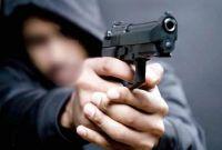 सिकागोमा गोली चल्यो, चार जनाको मृत्यु
