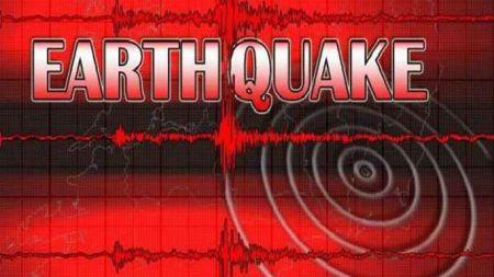 फिलिपिन्समा शक्तिशाली भुकम्प, ज्यान गुमाउनेको संख्या ५ पुग्यो
