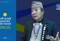 सागमा नेपाल : भौतिक पूर्वाधार अरु देशभन्दा उत्तम (भिडियोसहित)