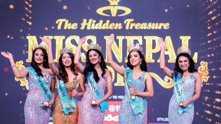 'मिस नेपाल २०२०' को अडिसन स्थगित