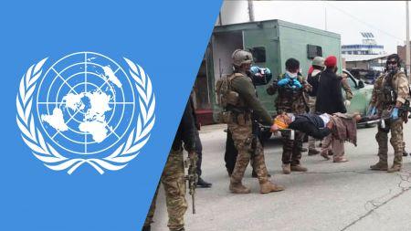कोरोनाको बेला काबुल आक्रमण जघन्य र कायरतापुर्ण: संयुक्त राष्ट्रसंघ