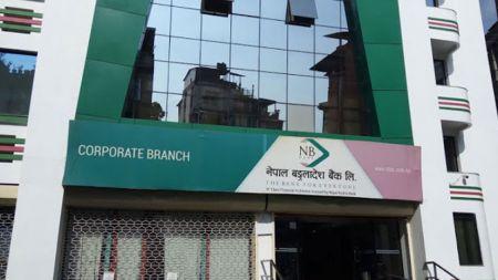 नेपाल बंगलादेश बैंकले सम्पुर्ण कर्मचारीको कोरोना बीमा गर्यो