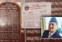 नेपाल आज समाचार प्रभाव : स्वास्थ्य सेवा विभागका डीजीको सरुवा