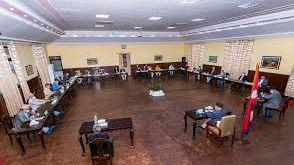 नेकपा बैठक जारी