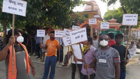 चीनले भूमि मिचेको विरोधमा जनकपुरमा पनि प्रदर्शन