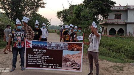 चीनले नेपाली भूमि मिचेकाेविरूद्द सुर्खेत र बर्दियामा प्रदर्शन