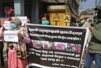 पाकिस्तानमा भइरहेको हिन्दूमाथिको अत्याचारविरुद्ध काठमाडौंमा प्रदर्शन