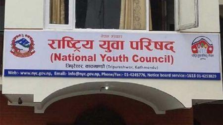 ७१ जिल्लामा युवा समितिको अध्यक्ष चयन