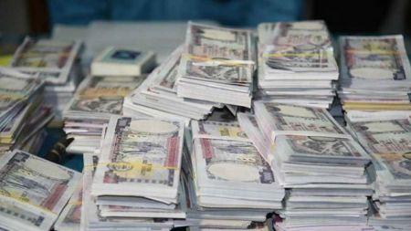 लक्ष्यभन्दा रु ४४ करोड बढी राजस्व सङ्कलन