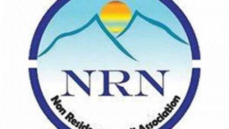 नक्कली हवाई टिकट बेच्ने एनआरएनए पोर्चुगलका कोषाध्यक्ष निलम्बित