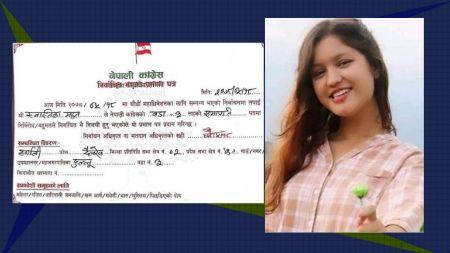 राजनीतिको दलदलमा कमलको फुलः १९ वर्षिया किशोरी कांग्रेसको वडा सभापति