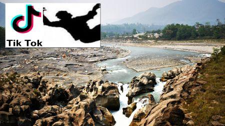 विहे भएको ५ दिनमै टिकटकले लियो ज्यान, सेतीमा खसेको ८ दिनपछि शव भेटियो
