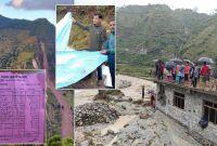 बझाङ बाढी पहिरो पिडितलाई सहयोग गर्न जुट्यो उद्योग वाणिज्य संघ, एक लाखबढी सहयोग